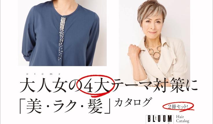 女性モード社 JOSEI MODE