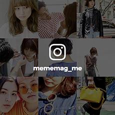 mememag_me