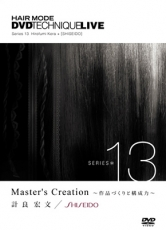 SERIES 13