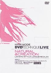 ヘアモードDVDテクニックライブ シリーズ7「ナチュラル&クリエイション」