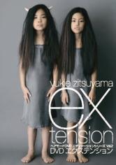 HAIR MODE DVDEDUCATION SERIES  Vol.2『ex-tension(エクステンション)』