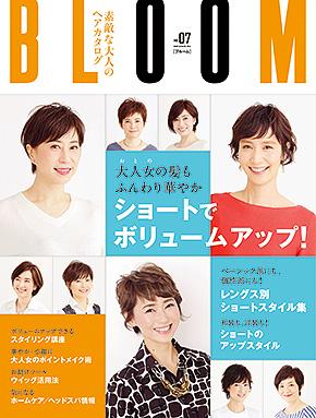 37eae2f2a7239 Hair Catalogue |BOOK|美容専門出版社 女性モード社 JOSEI MODE