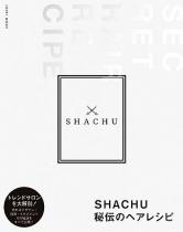 SHACHU秘伝のヘアレシピ